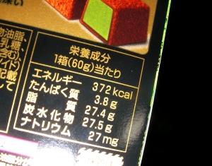 消費カロリー 001