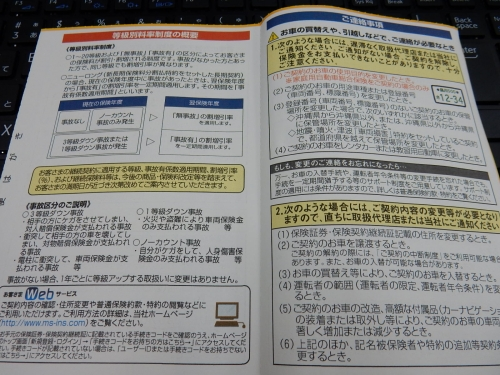 DSCN8403.jpg