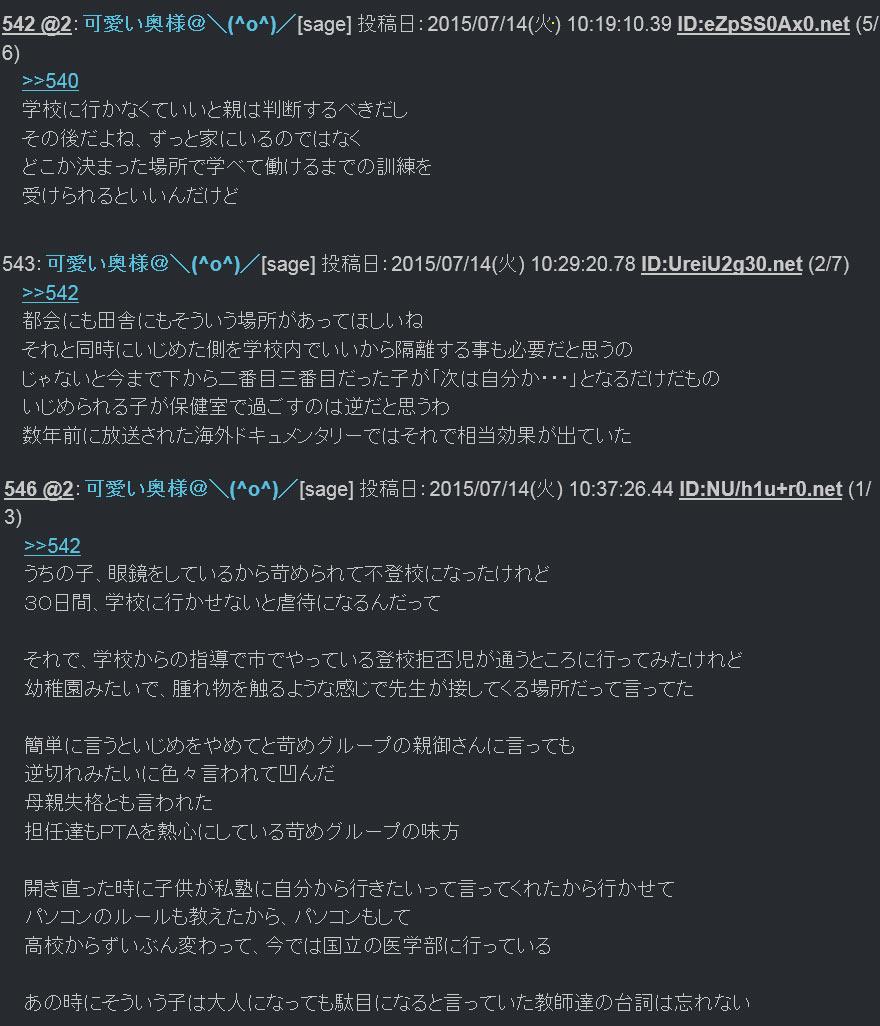 wall0-12.jpg