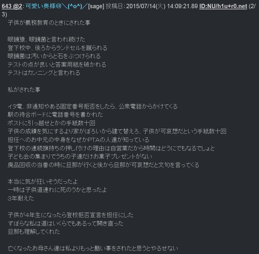 wall0-16.jpg