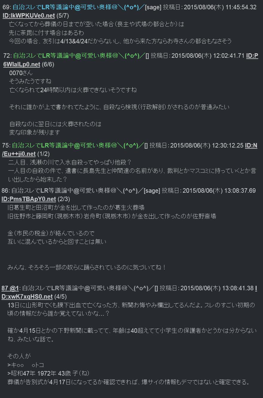wall0-22.jpg
