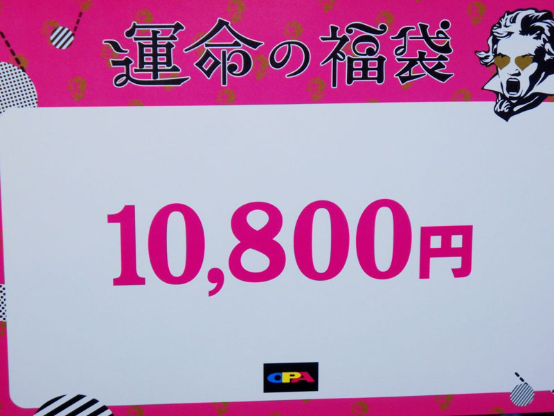 PC310010.jpg