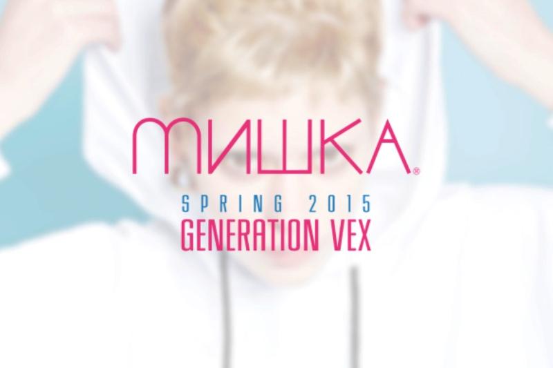 Mishka 2015 Spring LookBook KeepWatch STREETWISE ストリートワイズ ルックブック ミシカ 神奈川 藤沢 湘南 スケート ファッション ストリートファッション ストリートブランド