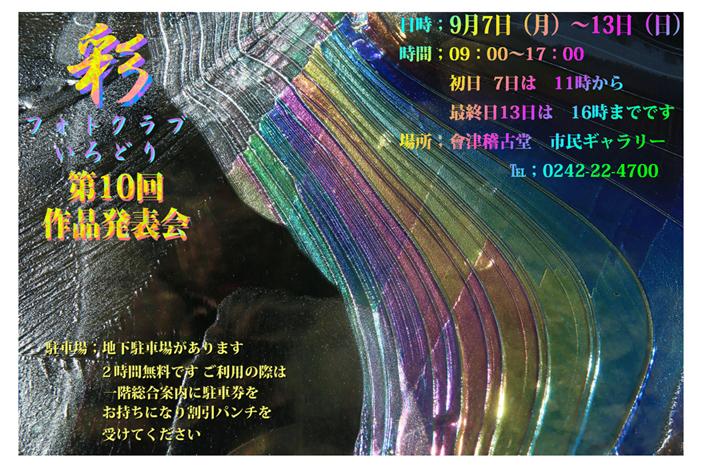 hagaki002_20150817191043cd3.jpg