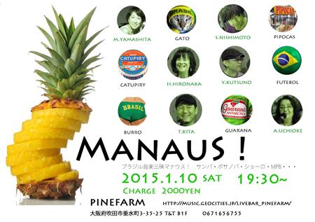 2015110manausba.jpg