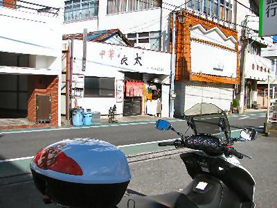 稲取 001