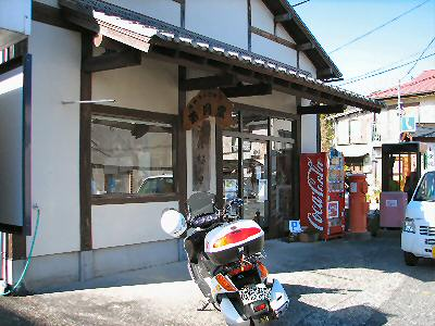 稲取 004