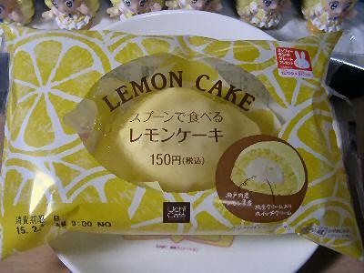 スプーンで食べるレモンケーキ 001