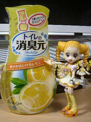 はじけるレモン 001