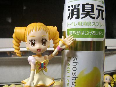 はじけるレモン 002