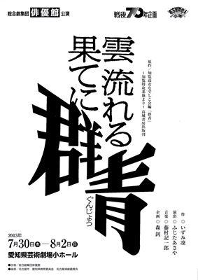 2015-0801(01).jpg