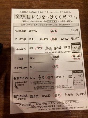 s-2015-08-10 21.52.49