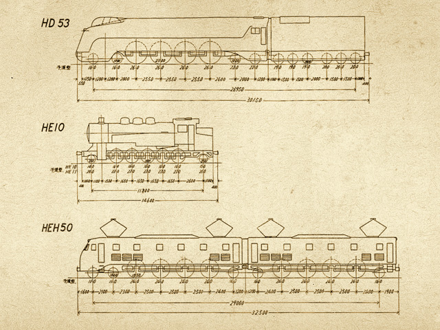 幻の弾丸列車計画