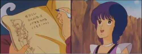 ウィングガールズ・布沢久美子