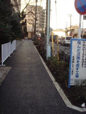 12富士見橋