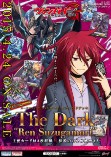 vg-legend-deck-01-the-dark-poster-20150212.png