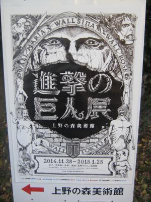 騾イ謦・・蟾ィ莠コ螻・_convert_20141219204243