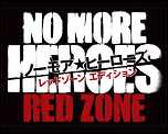 『NO MORE HEROES RED ZONE Edition』クリア後レビュー