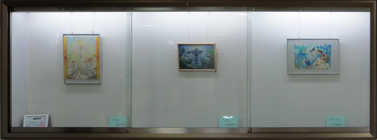 2014_一橋高校通信制