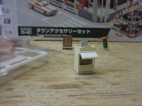 RIMG27546.jpg