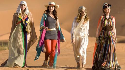 SATC 砂漠
