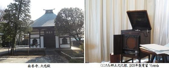 b0220-6 寺-資料館