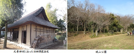 b0220-7 古民家-城山