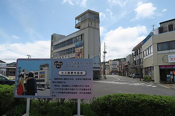 20150818.jpg