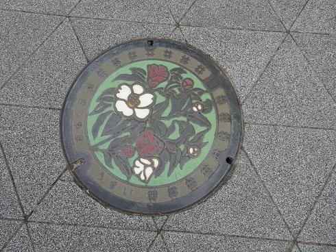 松山マンホール1