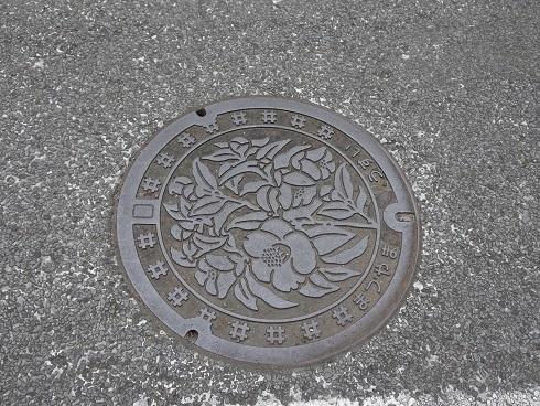 松山マンホール2