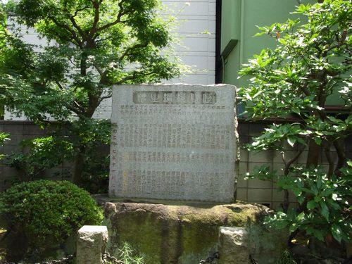 野見宿彌神社6