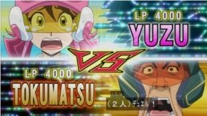 yuzu20150816.jpg