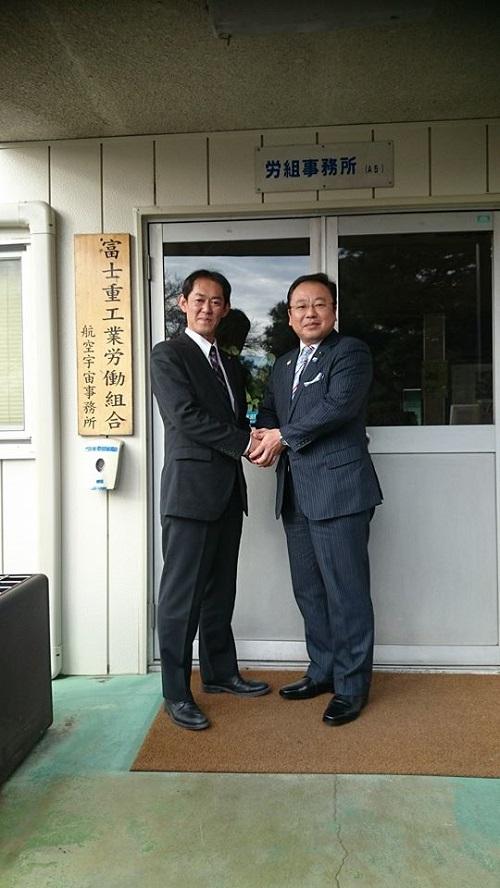 自動車総連 富士重工業労働組合へ!