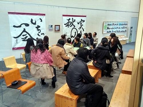 UAゼンセン栃木県支部≪2015 暮らし座談会≫!⑤