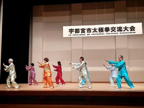 宇都宮市太極拳交流大会へ!02