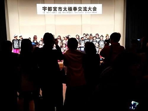 宇都宮市太極拳交流大会へ!03