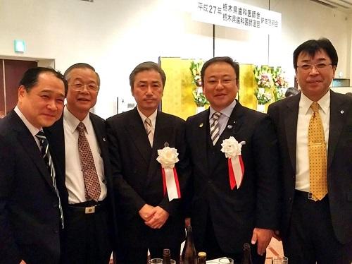 栃木県歯科医師会≪平成27年 新年懇親会≫へ!