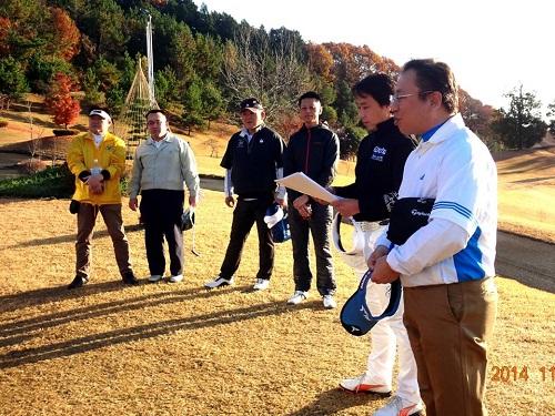 斉藤たかあき杯<第6回 親睦ゴルフコンペ>!③
