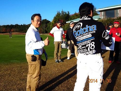 斉藤たかあき杯<第6回 親睦ゴルフコンペ>!④