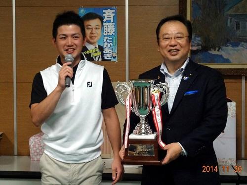 斉藤たかあき杯<第6回 親睦ゴルフコンペ>!⑮