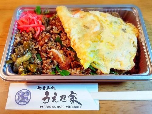 上三川の地産地消グルメ 黒炒飯!
