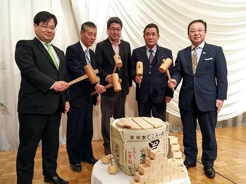 全建総連栃木建労 宇都宮支部<新年会>!