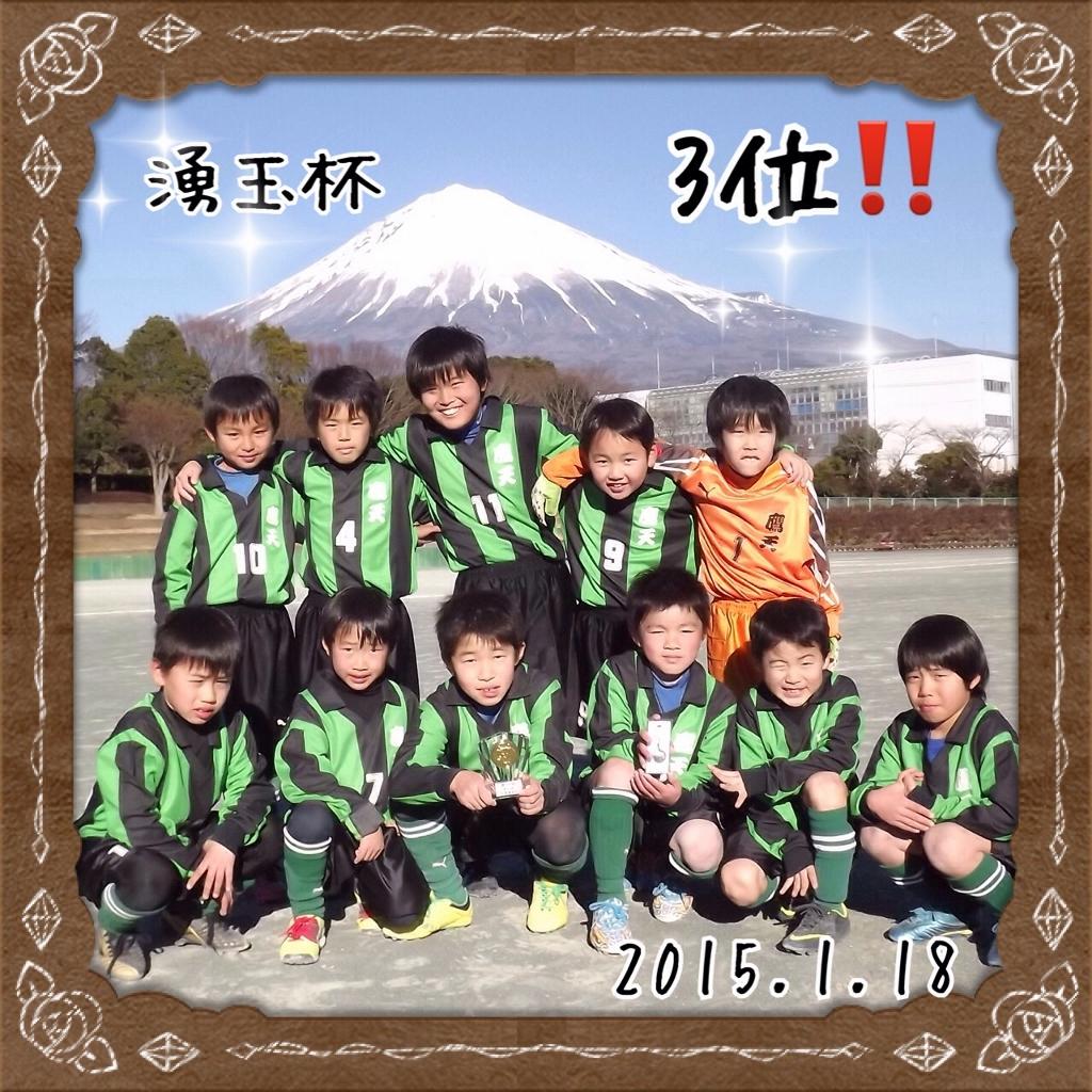 2015020513113603e.jpg