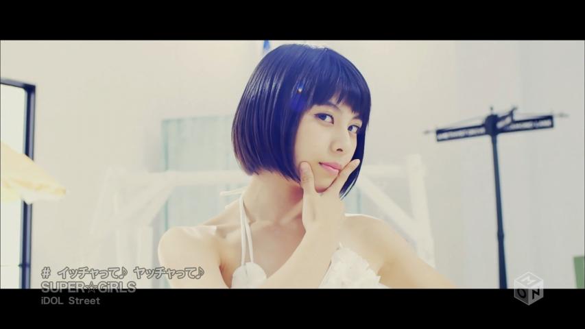 「イッチャって♪ ヤッチャって♪」SUPER☆GiRLS 田中美麗