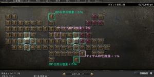 03T_S.jpg