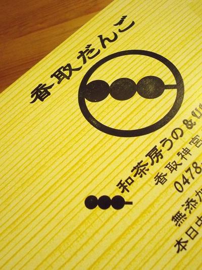 IMGP9609.jpg