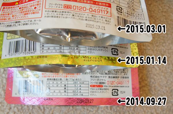 2015011708.jpg