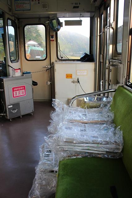 3新聞運搬車