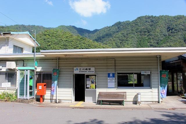 12江川崎駅