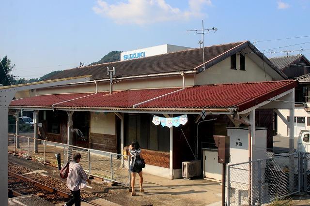 23近永駅